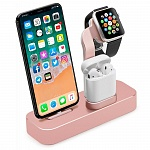 Док-станция для Apple iPhone\Apple Watch\AirPods COTEetCI Base19 (CS7201-MRG) (Rose Gold)
