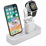 Док-станция для Apple iPhone\Apple Watch\AirPods COTEetCI Base19 (CS7201-TS) (Silver)