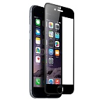 Защитное стекло 3D GLASS  Screen Protector для Apple iPhone 6/6S (black)