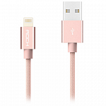 Кабель передачи данных Rock Lightning Metal charge & Sync Round Cable 20 cm rose gold