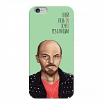 Чехол для Apple iPhone 6/6S Deppa Hipstory Владимир Ленин